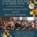 concert_eglise